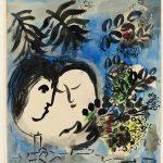 Marc Chagall. Gli Amanti, 1954-1955. Inchiostro di china e acquerello, cm.53 x 47. Dono di Jan Mitchell, New York. Attraverso la Fondazione Culturale d'America-Israele