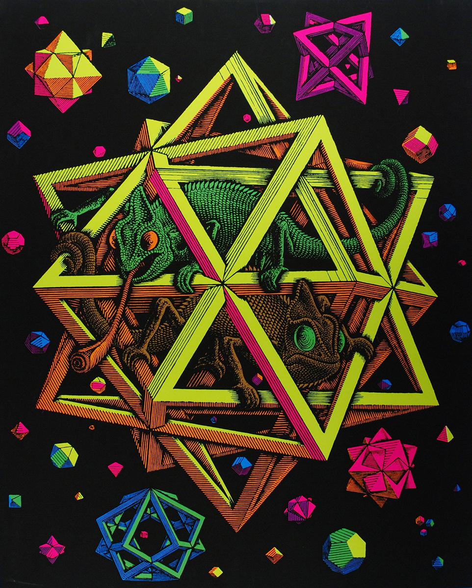Геометрия в повседневной жизни картинки